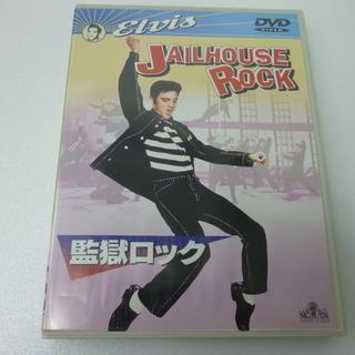 DVD  監獄ロック エルビス・プレスリー ※値下げ