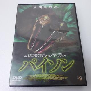 DVD 巨大蛇 パイソン 人間丸呑み 値下げ