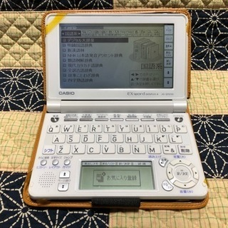 CASIO カシオ 電子辞書 XD-SF6150 カバー付き 美品