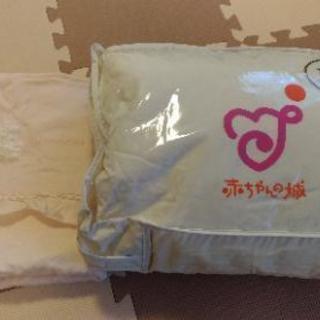 赤ちゃん布団シリーズ「羽毛布団」