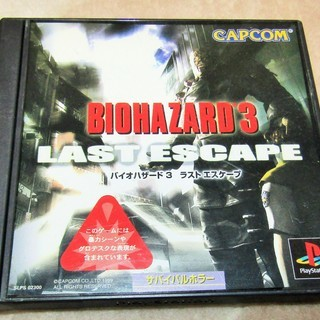 ☆PS/BIOHAZRD 3 LAST ESCAPE バイ…