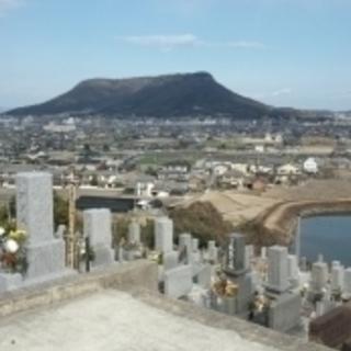 新田岡山墓地 1363