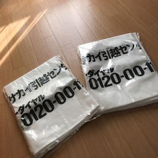 (*´︶`*)♡Thanks!【新品未使用】大きな 布団袋 不織布