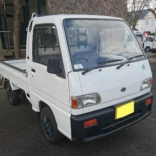 軽トラ【スバル サンバー】4WD.5F