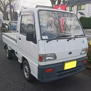 軽トラ 走行少なめ【スバル サンバ-】4WD.5F