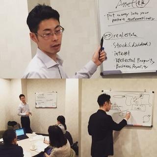【新宿】英語とお金を一緒に極める! 大ファイナンス英会話