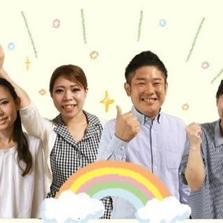 ✨実際の先生で体験できる家庭教師を熊本県で探すなら!✨