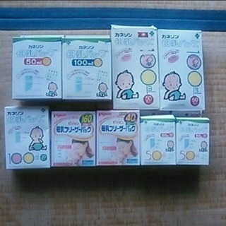 内容追加しました■哺乳瓶3本+搾乳器+母乳バッグ10箱+母…