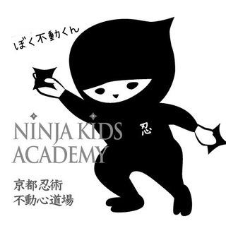 2019年新年より子供クラスの忍者キッズアカデミー スタートします!