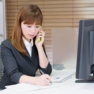 ☆電話応対スタッフ☆事務経験がない方もお仕事スタートできるサポー...
