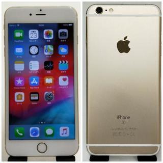 【訳あり】SIMフリー iPhone 6S PLUS 128GB...