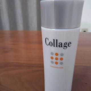 コラージュ薬用保湿乳液