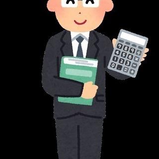 【正社員】税理士・行政書士の補助業務【急募】