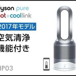 ダイソン Dyson Pure Hot+Cool Link HP03