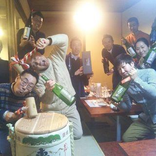 日本酒専門店の正社員