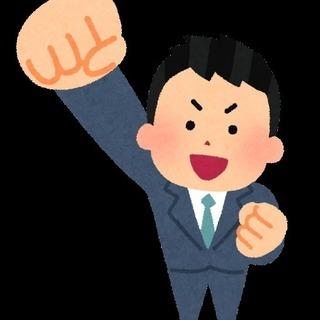 [高時給1,300円×簡単軽作業】無料送迎あり☆製造スタッフ大募集!