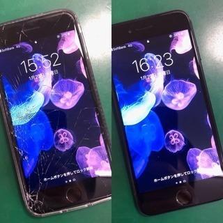 iPhone修理新宮