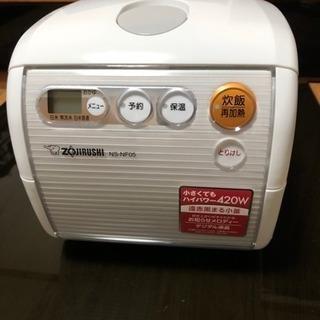 美品 象印 炊飯器 マイコン炊飯ジャー NS-NF05型 3合炊...
