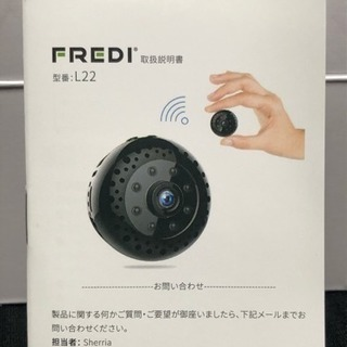 【値下げしました!】防犯カメラ(遠隔監視可能!)