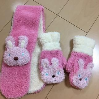 クルール クルーレ ☆ マフラー&手袋 セット