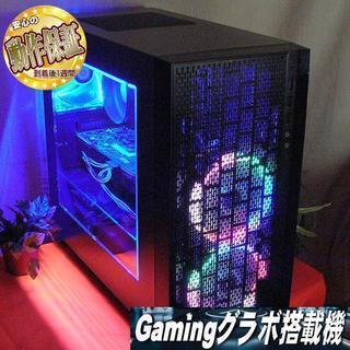 GTX760☆PUBG/R6S/GTA5フォートナイト動作…