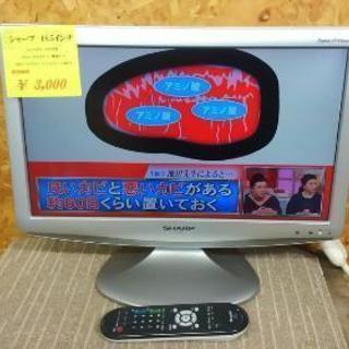 シャープ 液晶テレビ 18. 5インチ