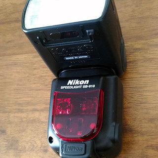 【中古】Nikon スピードライト SB-910セット
