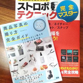 【中古】Nikon スピードライト SB-910セット - 家電