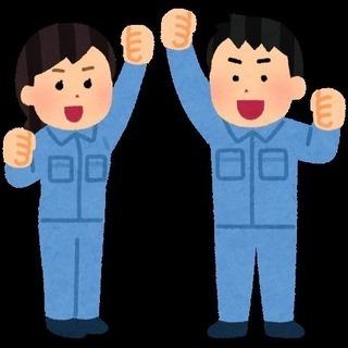 稼入社祝い勤5万円🌸下関 小月駅近く 工場内でのマシンオペレート業務