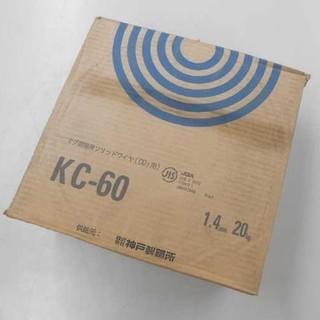 未使用 神戸製鋼所 溶接用 ソリッドワイヤ KC-60 (Co2...
