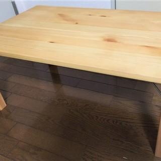 京都新生活家財セット 【美品】無印良品 ローテーブル・折りたたみ式