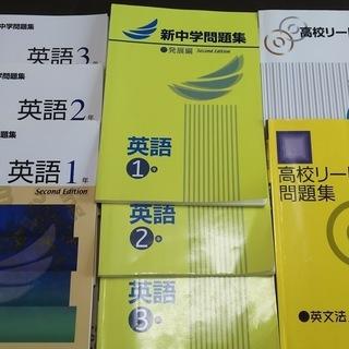 中学英語からの大学受験 | 英語プロ家庭教師(個人契約)