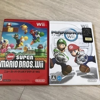 wiiソフト