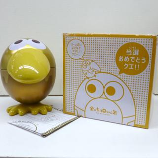 新品 しゃべる 金のキョロちゃん缶 50周年記念 チョコボール ...