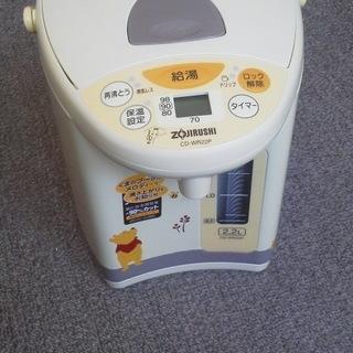 プーさんデザインの電動ポット/電気魔法瓶