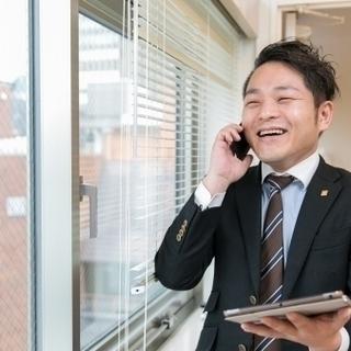 【営業職】◎福利厚生抜群/17時30分退社/退職金制度あり/住宅...
