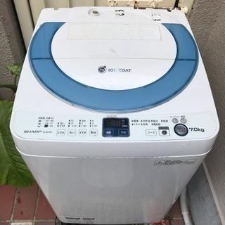 洗濯機7キロ さしあげます