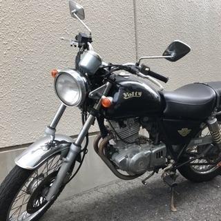 【最終値下げ】スズキ ボルティー 250