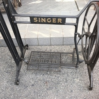 SINGER 足踏みミシン脚  職業用サイズ