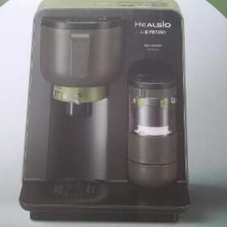 新品 ヘルシオお茶メーカー