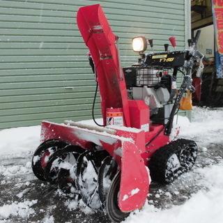 ヤナセ 除雪機 Y7-9G 参考定価¥430000