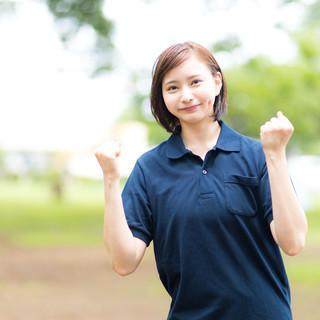 時給1050円◆週2日~OK◆5月中旬までの短期