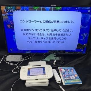任天堂★Wii U★8G★ソフト2本付