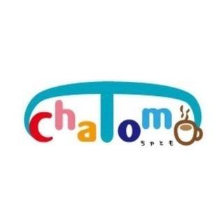 第5回 chaTomo マルシェの出店者募集