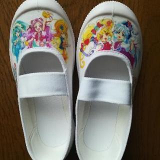 新品プリキュア上靴 17センチ
