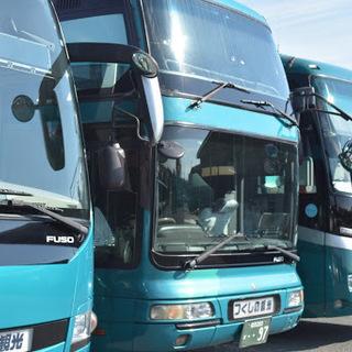 九州圏内貸切バス運転手募集 給与は215,000円〜305,000円