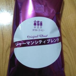 コーヒー専門店 チモトコーヒー豆 計 2 kg