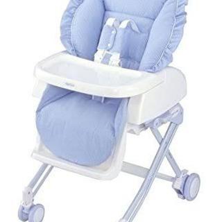 アップリカ ハイ&ローベッド チェア 食事椅子