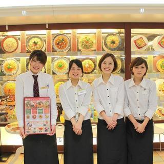 【未経験でも25万円~】完全週休2日制のイタリアンレストラン!