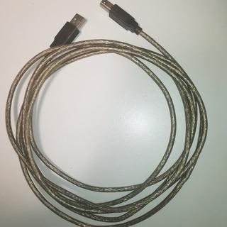 USBケーブル プリンター用 3m